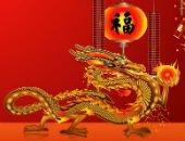 Eastern_Dragon_170x130